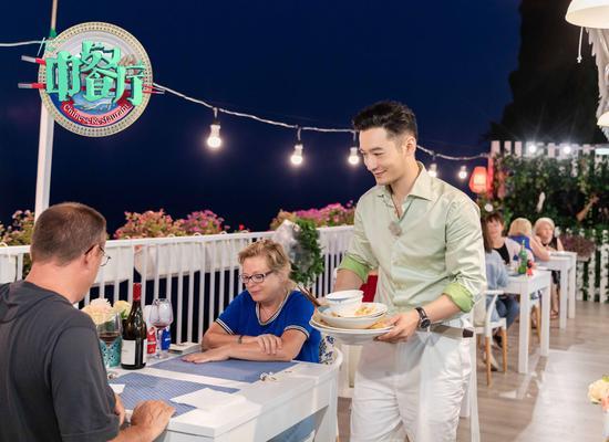 《中餐厅》第三季即将收官 原店长佩服黄晓明达成经营目标